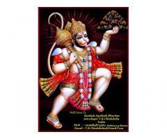 91-9983874364 Love Problem Solution Baba Ji MandiGobindgarh # Mansa